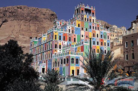 رحلة سياحية اليمن